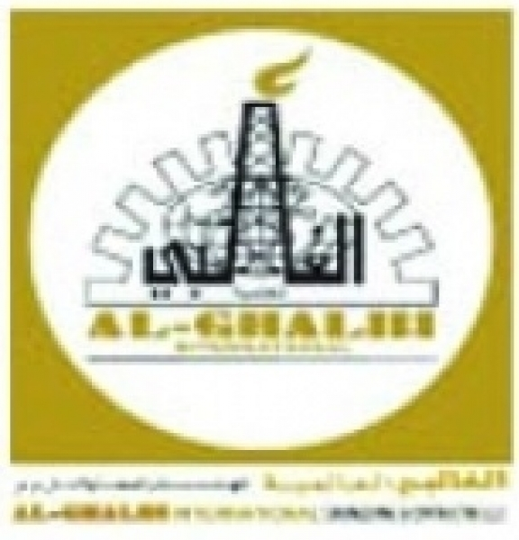 Al Ghalbi International Engineering & Contracting LLC